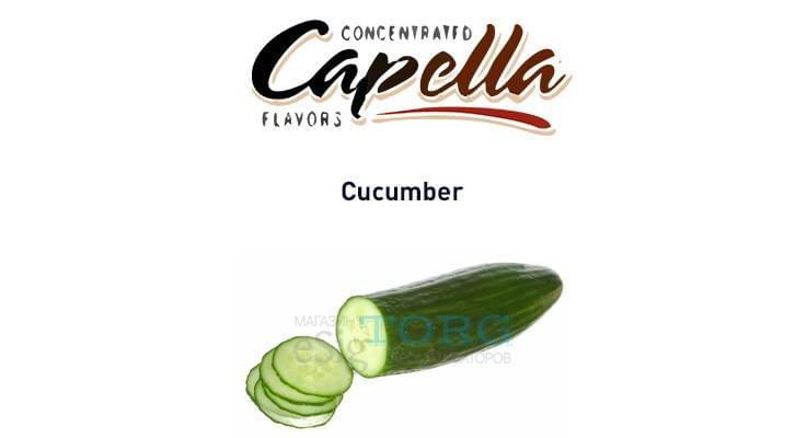 Ароматизатор Capella Cucumber