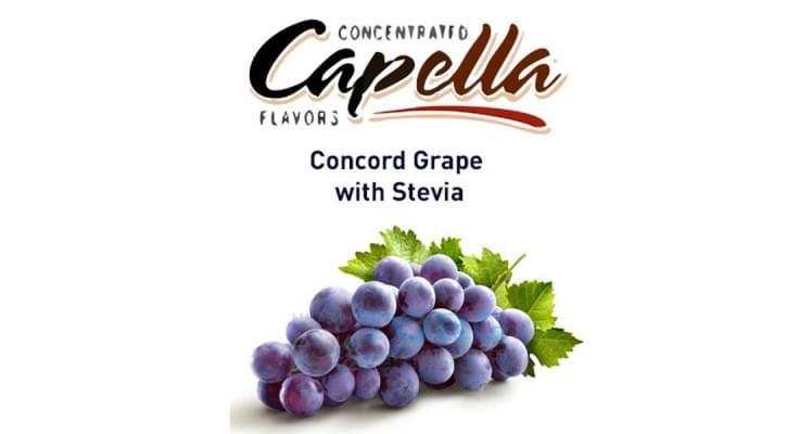 Ароматизатор Capella Concord Grape With Stevia