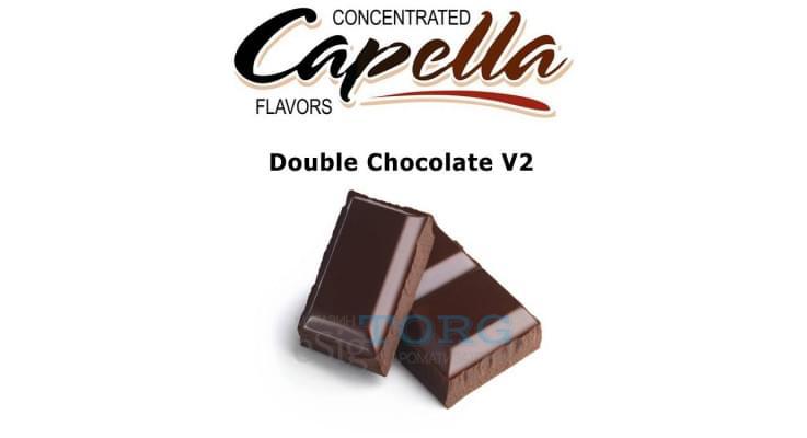 Ароматизатор Capella Double Chocolate V2