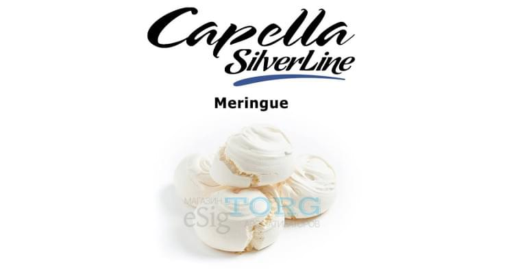 Ароматизатор Capella Meringue