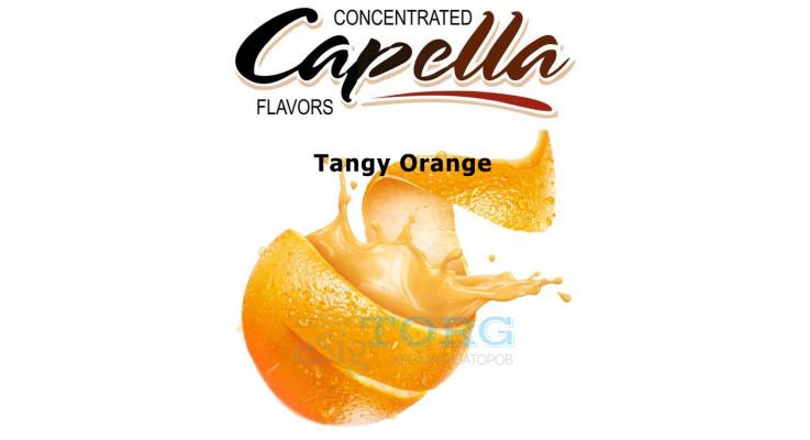 Ароматизатор Capella Tangy Orange