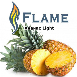 Ананас Light Flame