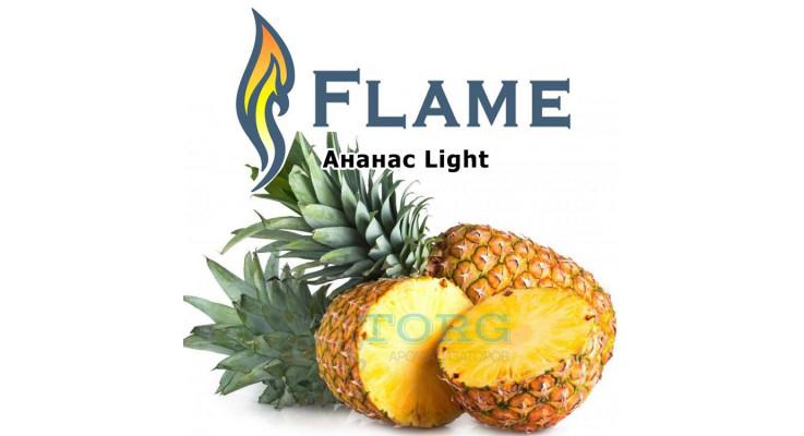 Ароматизатор Flame Ананас Light