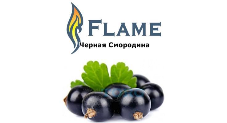 Ароматизатор Flame Черная Смородина