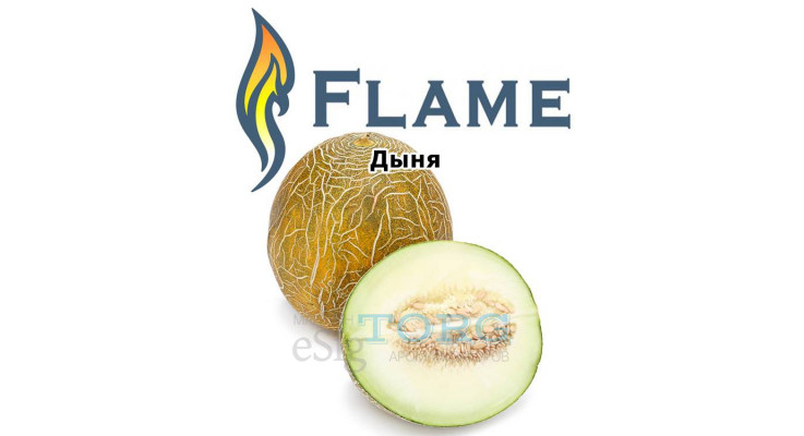 Ароматизатор Flame Дыня