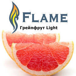 Грейпфрут Light Flame