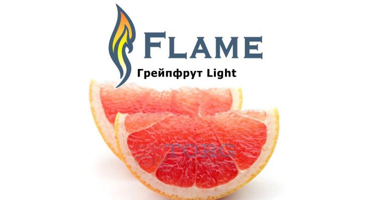 Ароматизатор Flame Грейпфрут Light