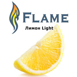 Лимон Light Flame