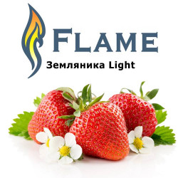 Земляника Light Flame