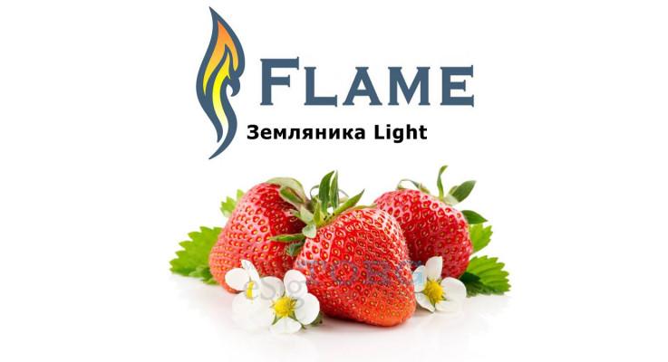Ароматизатор Flame Земляника Light