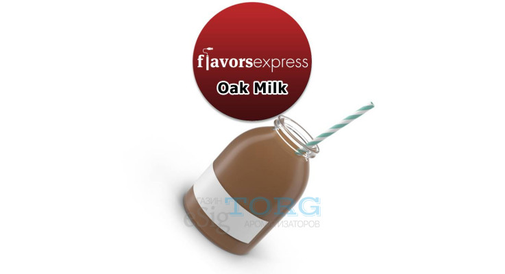 Ароматизатор Flavors Express Oak Milk