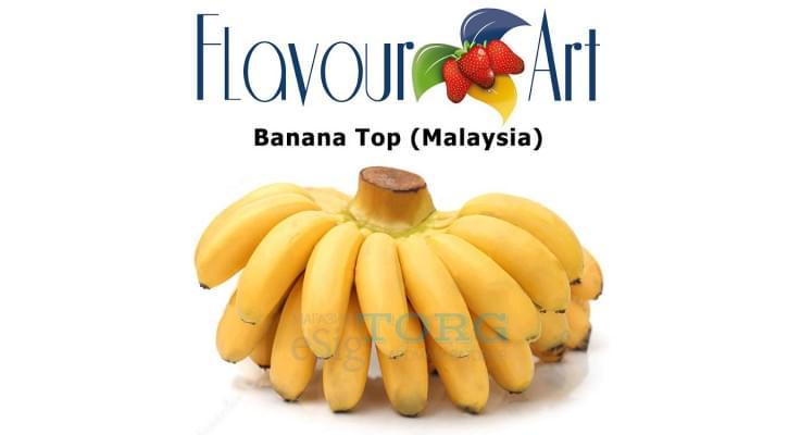 Ароматизатор FlavourArt Banana Top (Malaysia)