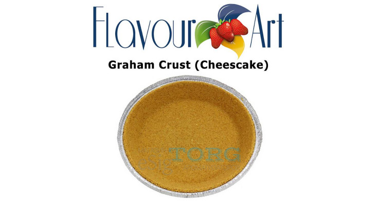 Ароматизатор FlavourArt Graham Crust (Cheescake)