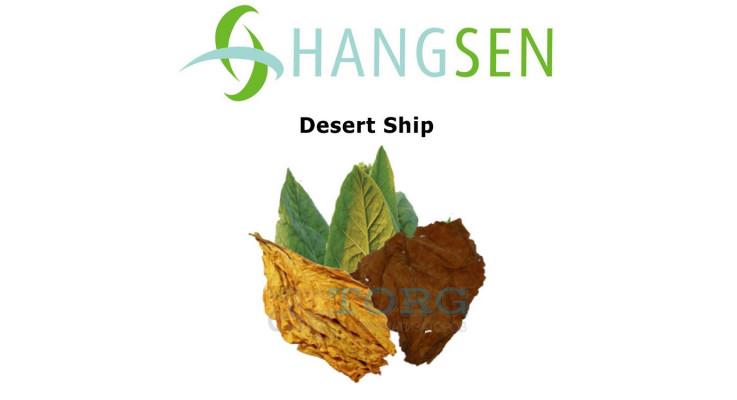 Ароматизатор Hangsen Desert Ship