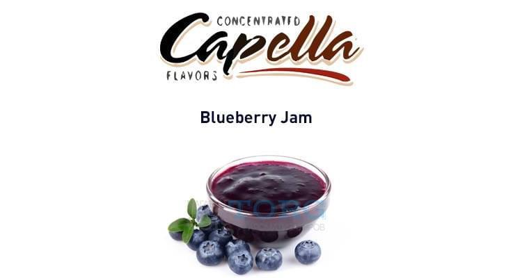 Ароматизатор Capella Blueberry Jam
