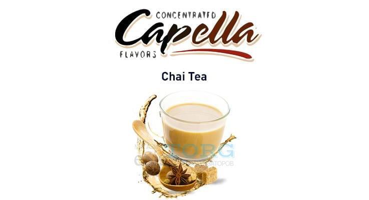 Ароматизатор Capella Chai Tea