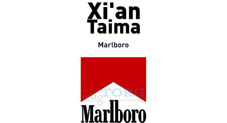 Ароматизатор Xi'an Taima Marlboro