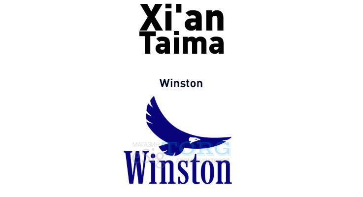 Ароматизатор Xi'an Taima Winston