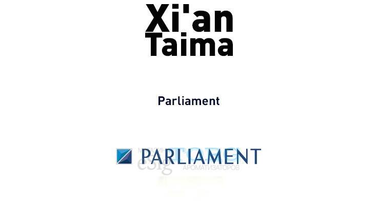 Ароматизатор Xi'an Taima Parliament