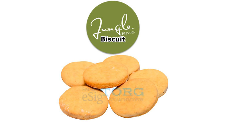 Ароматизатор Jungle Flavors Biscuit