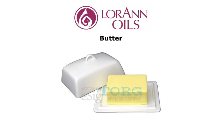 Ароматизатор Lorann Oils Butter