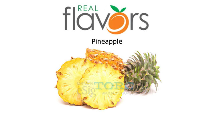 Ароматизатор Real Flavors Pineapple SC
