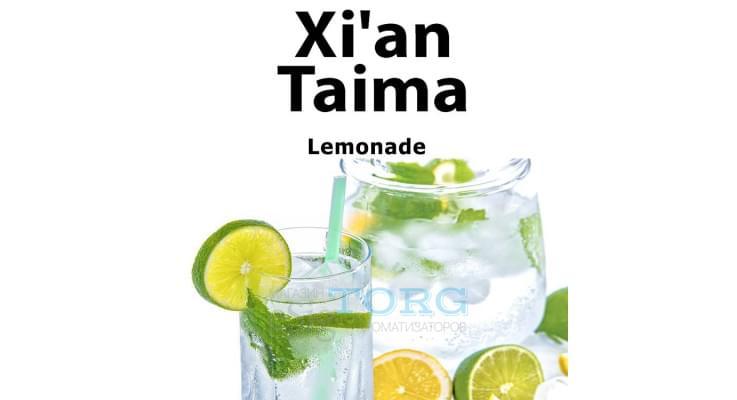 Ароматизатор Xi'an Taima Lemonade